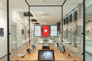 """Blick in den Empfangs- und Ausstellungsbereich """"World of Mitsubishi Electric"""""""